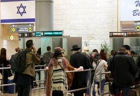 دولت ترامپ از این پس آمریکاییهای متولد بیتالمقدس را اسرائیلی میداند
