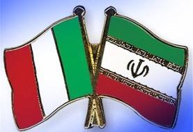 پیگیری خواستههای دانشجویان ایرانی از مقامات ایتالیائی توسط  وزارت امور خارجه