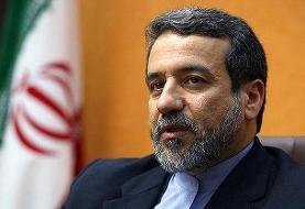 عراقچی: پیشنهاد ایران میتواند مسیر صلح را میان باکو و ایروان باز کند