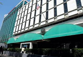 A US embassy staffer drugged and sexually abused at least 23 women and kept the evidence on his ...