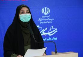 قربانیان کرونا در ایران از ۳۴ هزار نفر گذشت