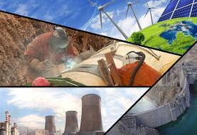 سه پروژه صنعت آب و برق با اعتبار ۳۳۴۰ میلیارد تومان افتتاح شد