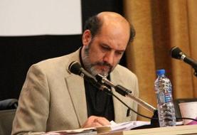 جعفر کوشا رییس اتحادیه وکلا شد