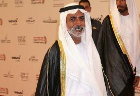 Awkward allies? The pitfalls of UK's Gulf Arab relations