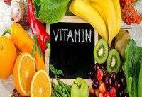 عوارض کمبود برخی ویتامین&#۸۲۰۴;ها برای بدن