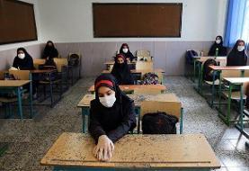 آموزش و پرورش: بهتر است برگزاری امتحانات و کلاسها حضوری باشد
