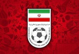 توضیح فدراسیون فوتبال در مورد حضور هیات رئیسه در انتخابات