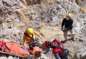 سقوط مرگبار مرد ۴۵ ساله از کوه صفه