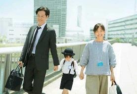 ژاپن با فیلم تایید شده کن و تورنتو به اسکار میرود