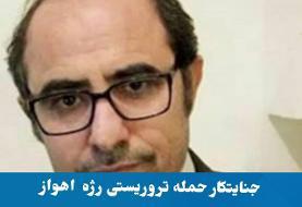 سرکرده الاحوازیه دستگیر و به ایران منتقل شد