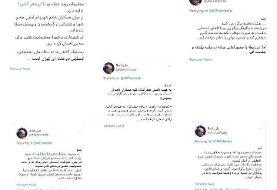 احتمال کاهش جلسات علنی شورای شهر/ تهران باید دو هفته تعطیل شود