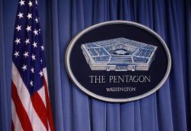 برگزاری جلسه توجیهی برای رهبران ارشد نظامی-امنیتی آمریکا از بیم انتقامجویی ایران