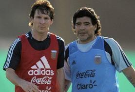 مارادونا: میدانستم ماجرای مسی با بارسا بد تمام می شود
