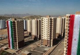 افراد جدید جایگزین متقاضیان بدحساب مسکن ملی میشوند