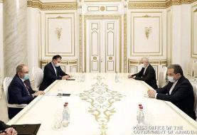 رایزنی عراقچی با نخست وزیر ارمنستان درباره طرح ایران برای حل مناقشه قرهباغ