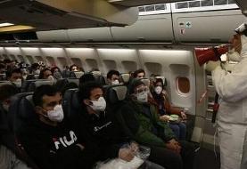 دیپلماتها کرونا نمیگیرند؟/ ماجرای ۸ دیپلماتی که بدون تست کرونا سوار هواپیما شدند