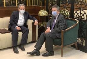 دیدار عراقچی با معاون وزیر خارجه ترکیه