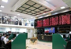 برخورد قانونی سازمان بورس با سهامداران متخلف