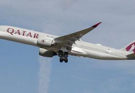 'تعقیب قضایی' مسئولان فرودگاه قطر به دلیل معاینه اجباری زنان