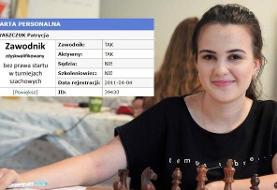 محرومیت ۲ ساله قهرمان شطرنج اروپا به دلیل تقلب با موبایل در توالت!