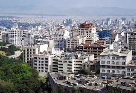 فاصله ۱۱ برابری قیمت ملک در مناطق حومه تهران!