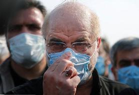 پزشک معالج قالیباف: کرونای رئیس مجلس، خفیف است