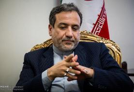 ابتکار ایران یک صلح پایدار را در منطقه هدف قرار میدهد