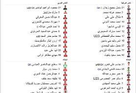 حضور محمدی و ترابی در ترکیب العربی مقابل المرخیه/عکس