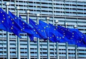 رکوردشکنی رشد اقتصادی اروپا