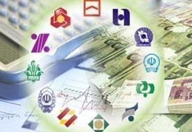 بانک مرکزی: آغاز افزایش کارمزد خدمات بانکی از آذرماه