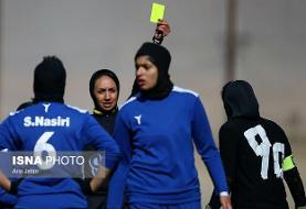 حقایقی تلخ درباره وضعیت دختران فوتبالیست بوشهر