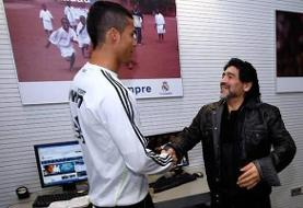 پیام تبریک جنجالی رونالدو به مارادونا | کنایه کریس به دو اسطوره آرژانتینی