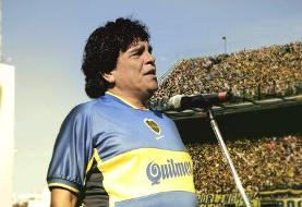ببینید | اقدامی که باعث خشم شدید هواداران مارادونا شد