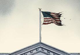 تصویر پرچم پاره آمریکا بر فراز کاخ سفید/نشریه «اکونومیست» منتشر کرد