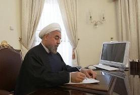 پیام روحانی به اردوغان: برای ارسال کمک به ترکیه آماده ایم