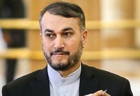 پاسخ ایران به انتقام ترور سردار سلیمانی