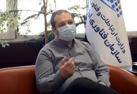 تدابیر سازمان فناوری اطلاعات ایران در کنترل کرونا