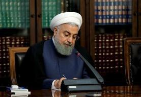 پیام روحانی به اردوغان | آماده ارسال هر نوع کمک به مناطق زلزلهزده ...