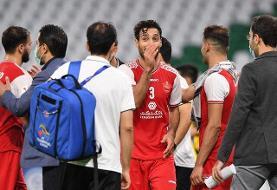 پیگیری شکایت پرسپولیس از خلیلزاده در کمیته تعیین وضعیت بازیکنان ...