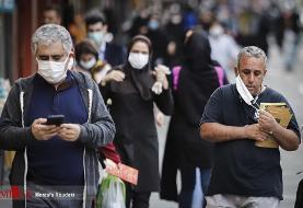 پلیس: از تردد شهروندان بدون ماسک جلوگیری میشود
