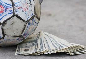 نیاز مبرم فوتبال ایران به قوانین جوانمردانه مالی