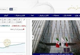خبر مهم مقام ناظر بورس درباره فروش سهام عدالت