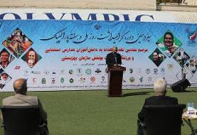 مراسم نمادین روز ملی و هفته پارالمپیک برگزار شد