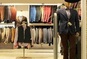 تورم و کرونا رونق بازار پوشاک را گرفت
