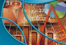 چالشهای تدریس ریاضی در ایران/تبعات منفی عبارت «ریاضی ملکه علوم است»