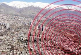 زلزله در مهرماه بیش از ۱۰۰۰ بار ایران را لرزاند
