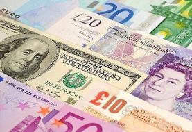 کاهش نرخ دلار و یورو بر تابلوی صرافی ملی | جدیدترین قیمت ارزها در ۱۰ آبان ۹۹