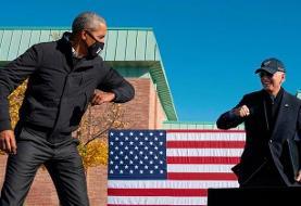 سفر ترامپ و ملانیا به پنسیلوانیا | اوباما به یاری معاون سابق آمد