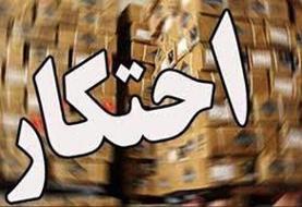 کشف هزار حلب روغن خوراکی در تبریز