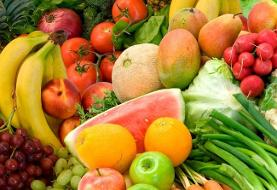 قیمت انواع میوه و تره بار در تهران، امروز ۱۰ آبان ۹۹